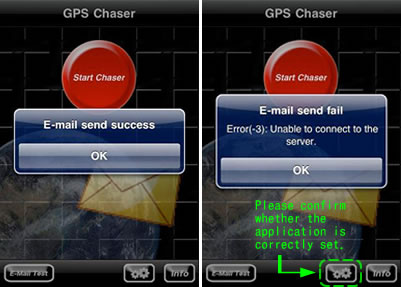 GPS Chaser5