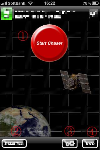 GPS Chaser メイン画面