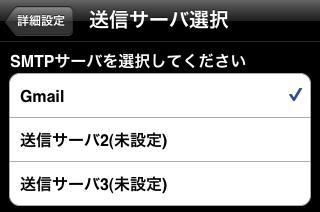 select_send_2