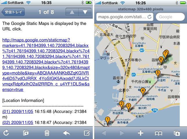 Fig. Receive mail and Google Maps of linked Websites
