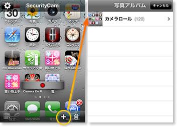 SecurityCam*BackImage*1