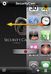 SecurityCam*BackImage*2