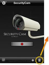 SecurityCam*BackImage*3