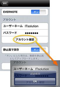 SecurityCam*settings*2